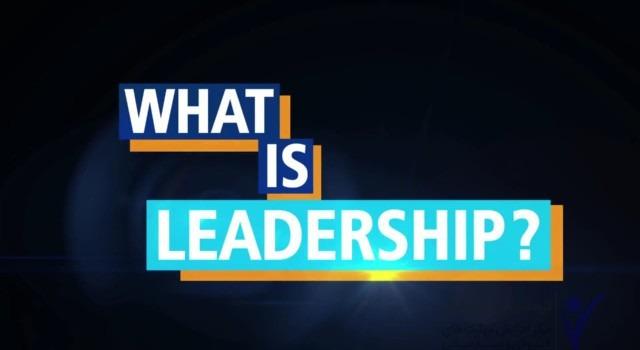 رهبری - راهبری چیست