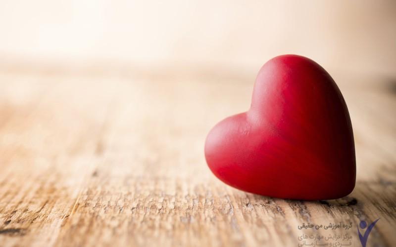 انواع عشق