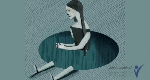 تنهایی و ورود به رابطه