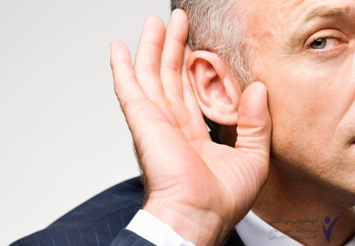 گوش داذن در کوچبنگ