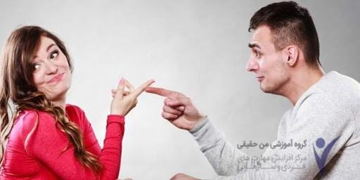 درک متقابل در ازدواج