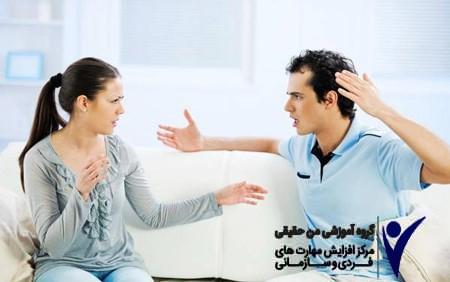 صحبت کردن در مورد خیانت